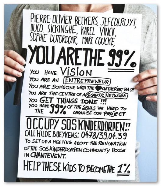 ベルギーの新聞広告